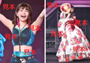金澤朋子『Juice=Juice2019~JuiceFull!!!!!!!FINAL』生写真31枚