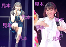 宮本佳林『Juice=Juice2019~JuiceFull!!!!!!!FINAL』生写真B22枚